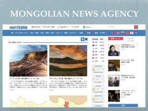 MONGOIAN NEWS AGENCY