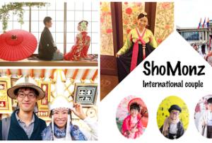日本とモンゴルの国際カップル, international couple, Япон Монгол хос